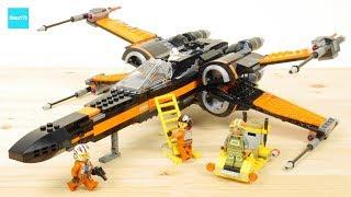 レゴ スター・ウォーズ ポーのXウイングファイター 75102 / LEGO Star Wars Poe