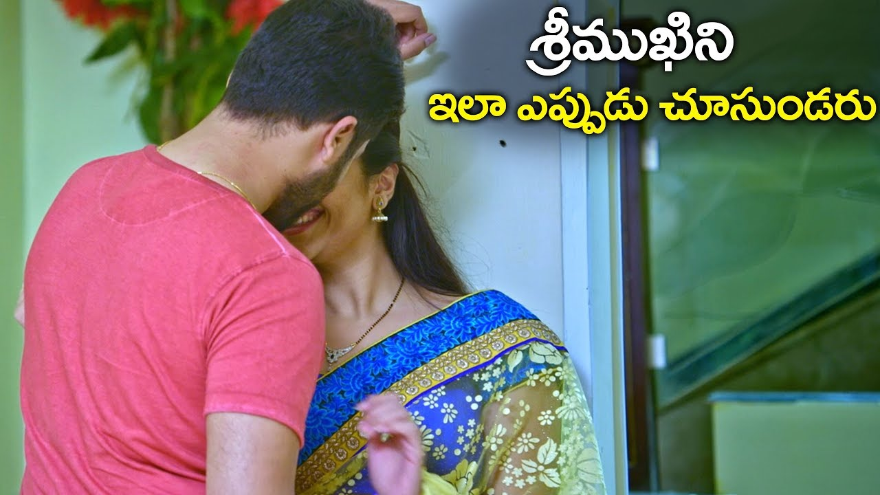 Download Srimukhi ( శ్రీముఖి నీ ఇలా ఎప్పుడు చూసుండరు..)   Srimukhi Latest Movie Scenes   2018