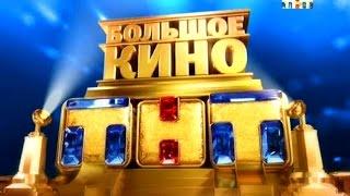Русская комедия  Новинка!!! ВЕСЁЛАЯ КОМЕДИЯ КЕЛИНКА САБИНА,ЛУЧШИЕ КОМЕДИИ 2015