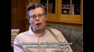 Стивен Кинг рассказывает о романе ''Дьюма Ки'' (Stephen King about his novel DUMA KEY)