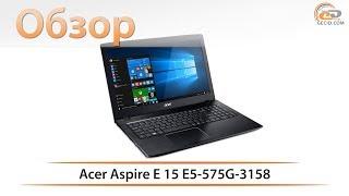 Обзор ноутбука Acer Aspire E 15: на все случаи жизни