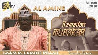 AL AMINE  DU 31 MAI 2018 AVEC IMAM MOUHAMADOUL LAMINE DRAMÉ