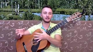 Как разбирать любые песни и мелодии на гитаре. Бесплатный мастер-класс.