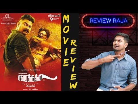 Savarakathi Movie Review By Review Raja   Mysskin Ram Poorna GR Aaditya