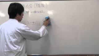 【化学】有機化学(芳香族)②~ベンゼンの環破壊反応、部分酸化は除く~