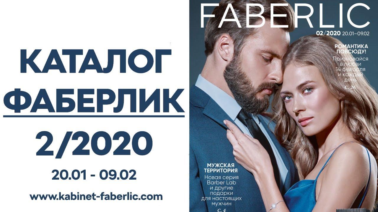 Смотреть онлайн любовь в кредит 2020