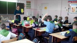Урок технологии во 2 классе
