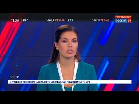 Киев России придется прокачивать газ через Украину