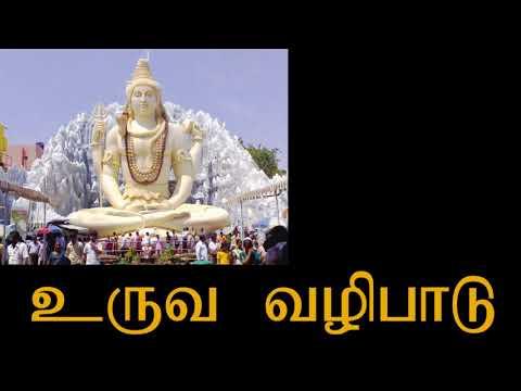 Statue worship | Gods| Universe | Meditation| urva vazhipadu|கேள்வி பதில் 3 |Bindaz boy