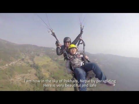 Pokhara looks to 2016