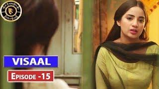 Visaal Episode 15 - Top Pakistani Drama