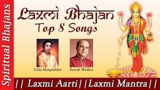 """""""Laxmi Bhajan"""" """"Laxmi Aarti"""" """"Laxmi Mantra"""" """"Om Jai Lakshmi Mata"""" """"Jai Devi Mahalaxmi"""""""