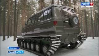 Барнаулец сконструировал вездеход и готов продать за 5,5 миллионов рублей