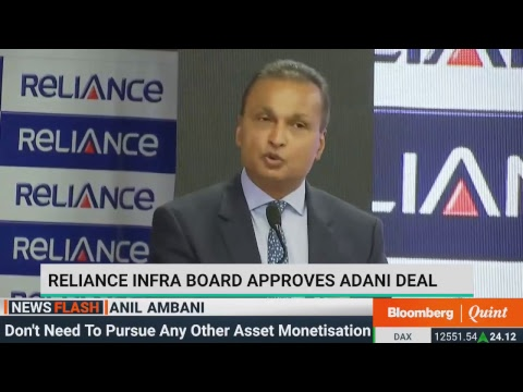 Anil Ambani Addresses Media After Reliance Infrastructure Board Meet