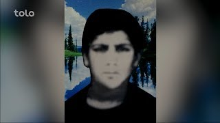 بامداد خوش - گم شده - بصیر احمد حسن کسی که به جستجوی برادر خود حسن است