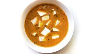 Томатный суп (Итальянская кухня).