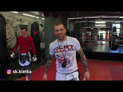 Тренировка бойцов ММА! Упражнения с собственным весом и работа в парах
