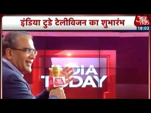 India Today, Now On Television