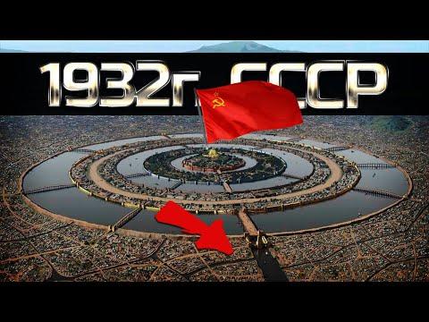 СССР прорубил проход в Гиперборею в 1932г.! Тайна беломорканала