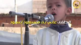 مهرجان الفرح الافريقي بدوز الدورة الثانية الطفل علي بن مسعود لسود