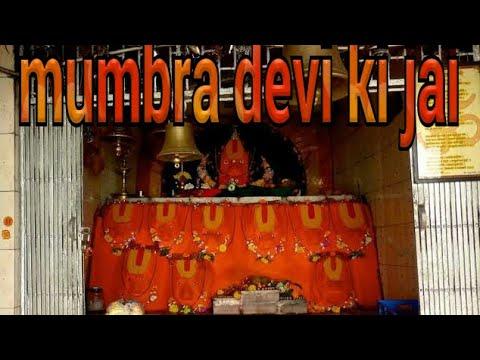 mind think-/Mumbra devi darshan view nature (traveling)मुब़ा देवी दर्शन