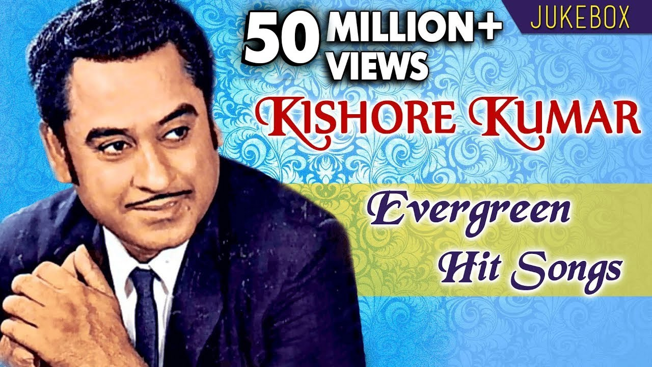 video songs of kishore kumar