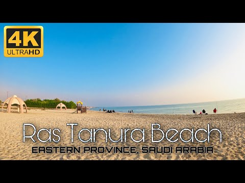 【4K】Sunrise in Ras Tanura Beach | A Beach Day | Saudi Arabia