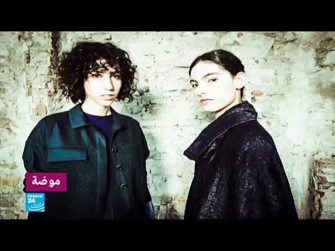 مصممو الأزياء الشباب يعرضون تصاميمهم في إيطاليا للمنافسة على جوائز وولمارك  - 19:22-2018 / 2 / 20