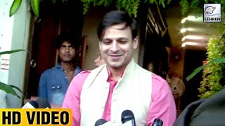 Vivek Oberoi's Ganpati Celebration 2017 FULL VIDEO | LehrenTV
