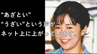 関連動画 宮崎美子 過去~現在 スライドでショー https://www.youtube.c...
