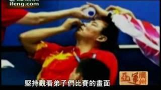 亚运广州2010-06-17 蔡振华 — 中国乒坛