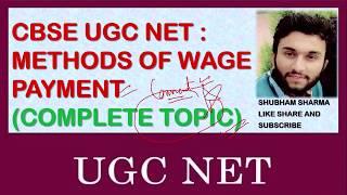 CBSE UGC NET   METHODS OF WAGE PAYMENT   INCENTIVE PLANS   COMENSATION MANAGEMENT