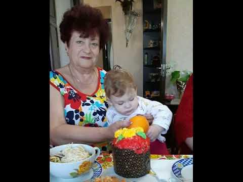 Это наша бабушка с внуками!
