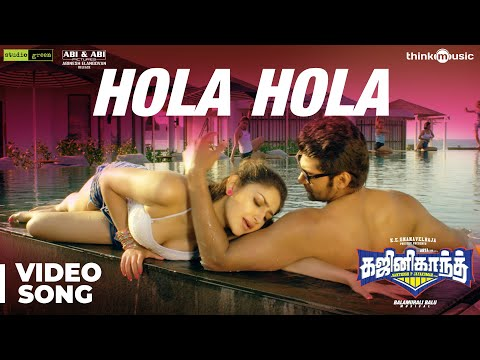 Ghajinikanth | Hola Hola Video Song | Arya, Sayyeshaa | Balamurali Balu | Santhosh P Jayakumar from YouTube · Duration:  3 minutes 26 seconds