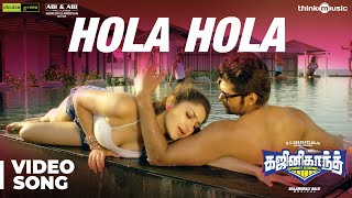 Ghajinikanth | Hola Hola Video Song | Arya, Sayyeshaa | Balamurali Balu | Santhosh P Jayakumar