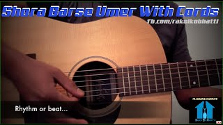 sora barse with Guitar Lesson Chords And Lyrics