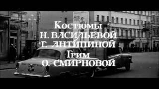 Начало _Инструментальная.flv