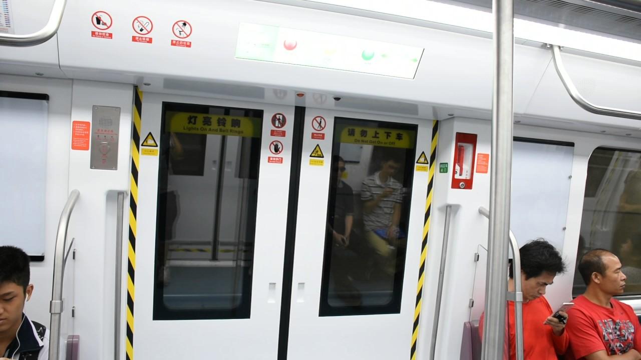 深圳地鐵梅林線(往紅樹灣南)行車片段 Shenzhen Metro Meilin Line(to Hongshuwan South) - YouTube