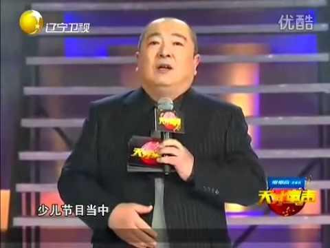 Io Canto - edizione cinese
