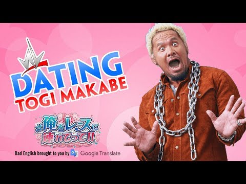 nL Live - Dating Togi Makabe! (01/01/18 Highlights)
