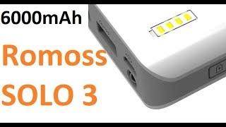 Romoss Solo 3 6000mAh Power Bank in Pakistan Makro pk Mobile Accessories