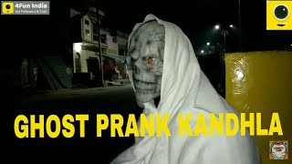 GHOST PRANK PART 2 | LATEST VIDEO 2018 | COMEDY FARK |