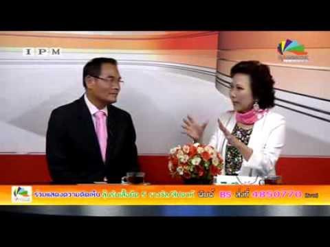 ดร.กัลยาณี & ปลัดกระทรวงท่องเที่ยวและกีฬารายการ Bangkok Special เทป 37