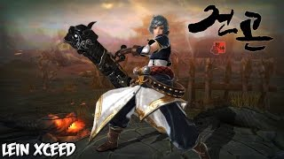 Wow Game Ini Lagi | King of Wushu [KR] Android MMORPG (Indonesia)