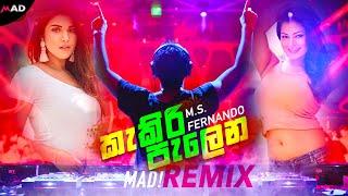 Kekiri Palena M.S. Fernando MAD Remix