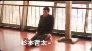 映画『ビリケン』は、ビデックスJPで配信中! http://www.videx.jp/deta...