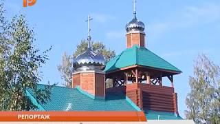 Освящение храма прп. Сергия Радонежского в п.Волжский