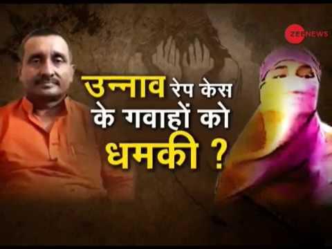 Unnao rape case: MLA Kuldeep Singh Sengar's goons are threatening eyewitnesses