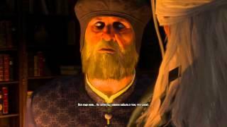 Ведьмак 3: Дикая Охота - Профессор Шезлок
