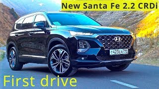 2018 Hyundai Santa Fe 2.2 CRDi, first drive